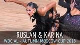 Руслан Хисамутдинов & Карина Юсупова | Пасодобль | WDC AL - Осенняя Москва 2018
