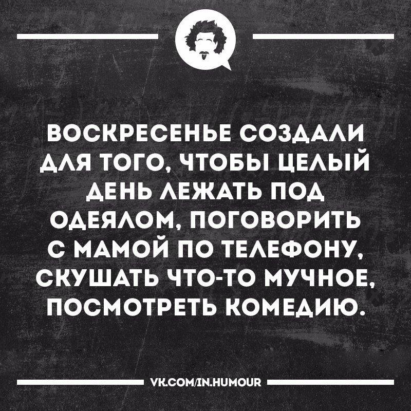 https://sun1-6.userapi.com/c7004/v7004951/50e6d/loiUyZvG4bU.jpg