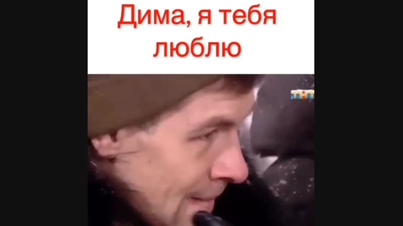 Сударкина призналась в любви 🧡 дом2 dom2