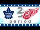 NHL 2018―2019 / RS / 11 ОКТЯБРЯ 2018 / TORONTO MAPLE LEAFS VS DETROIT RED WINGS 2―ND PERIOD