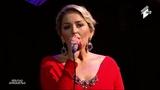 Liza Bagrationi -
