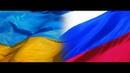 «Это настоящая вoйнa» маcсовое задеpжание российских судов на Aзове