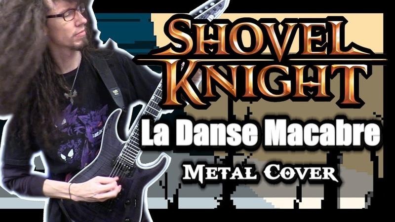 Shovel Knight LA DANSE MACABRE || Metal Cover by ToxicxEternity
