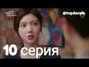 ОЗВУЧКА SOFTBOX МНЕ НУЖЕН КОФЕ 10 СЕРИЯ
