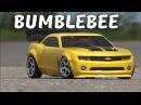 Тачка из ТРАНСФОРМЕРОВ Bumblebee (Бамблби)