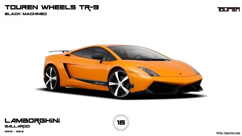 Диски Lamborghini GALLARDO 2010 - 2013