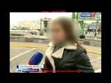 Пьяные Украинские Каратели насиловали девушку за мнимую связь с сепаратистами