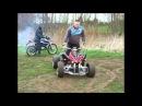 Quad 250cc Drift Test