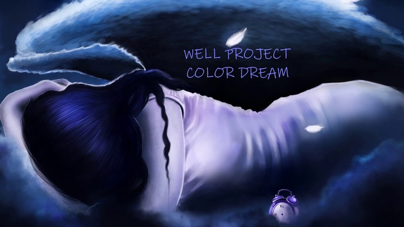 WELL PROJECT COLOR DREAM 2018