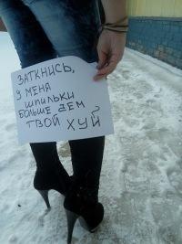 Арина Гапеева, 11 марта , Брянск, id164096741