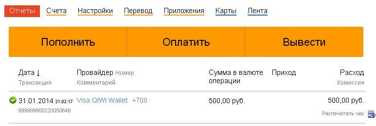 Giper-money - qiper-money.ru JSSxv99ORO4