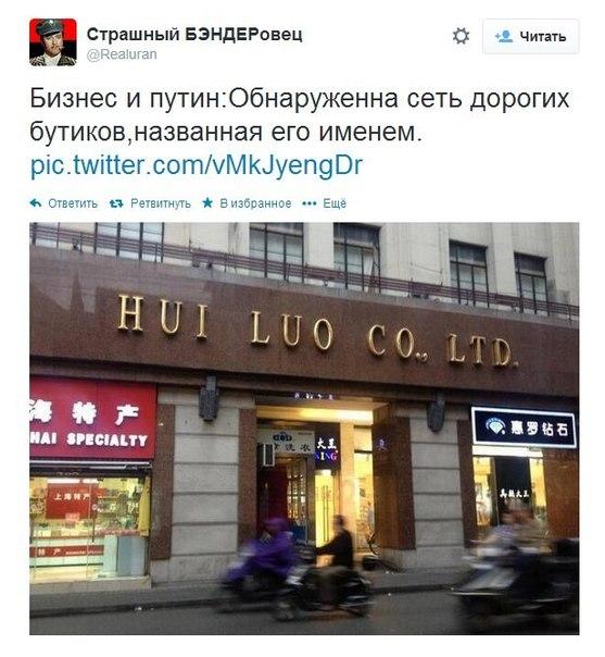 """""""Ополченцы"""" похитили моего отца - 67-летнего пенсионера"""", - луганский журналист Филимоненко - Цензор.НЕТ 7992"""