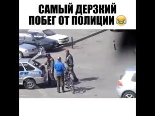 Самый дерзкий побег от Полиции