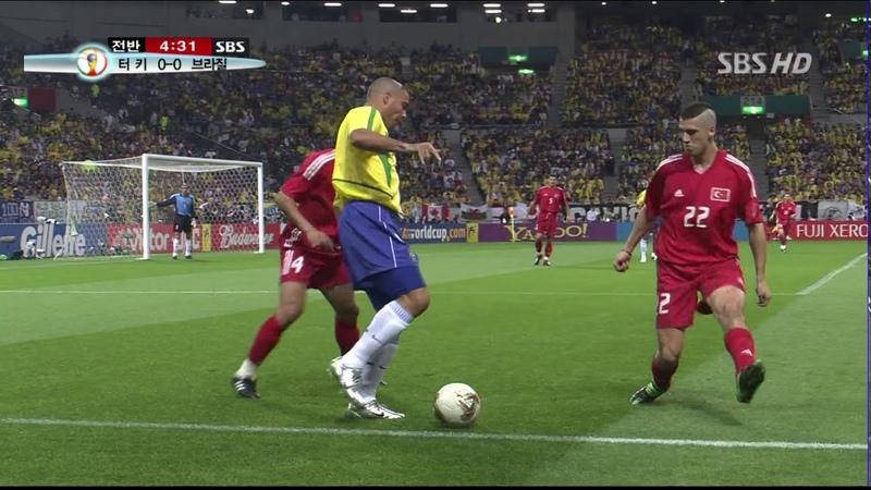 (1080p 60fps) 2002 한일 월드컵 4강 2경기 브라질 VS 터키 전반전