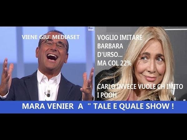 Carlo Conti la MOSSA Mara Venier a Tale e Quale Show bomba Rai Carlo Conti vince facile