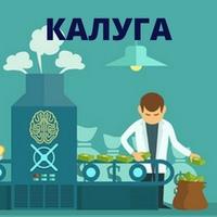 Афиша Калуга Готовые инструменты для быстрого роста продаж