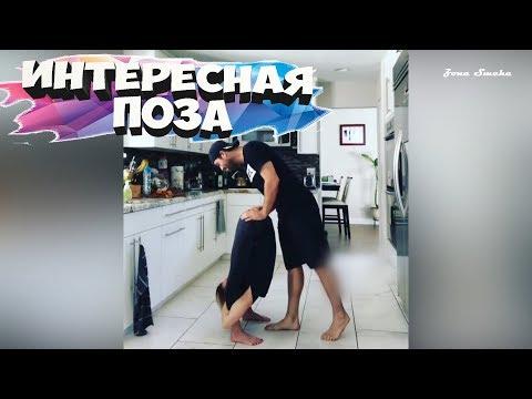 Лучшие приколы   Апрель 2018   Best jokes compilation 24