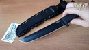 Recon SK-5 от Cold Steel за 4000р