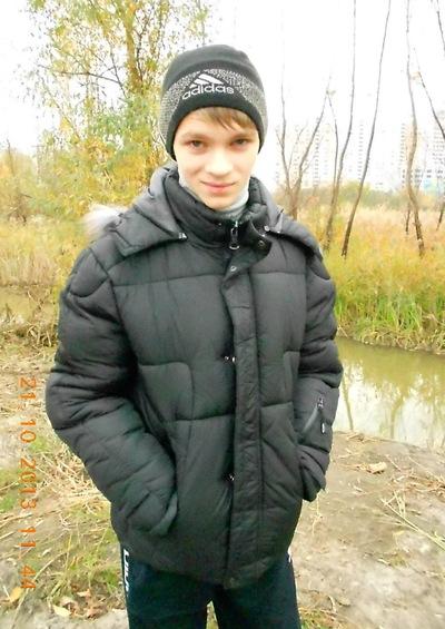 Дима Вакуленко, 20 октября , Киев, id187904640