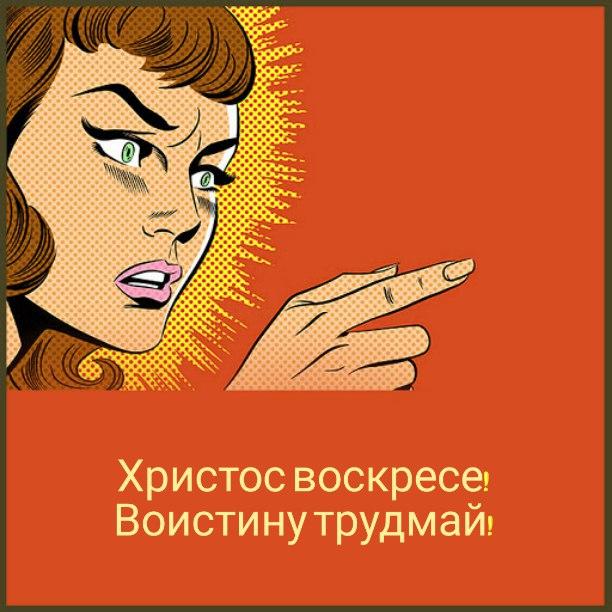 Константин Щербина   Нижневартовск