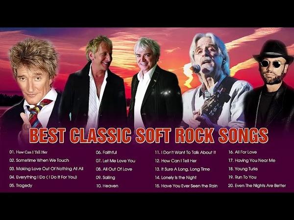 Lobo Air Supply B'ryan A'dams Rod Stewart Bee Gees Best Classic Soft Rock Relaxing