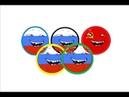 Россия,политические тёрки и Олимпийские Игори | Политота