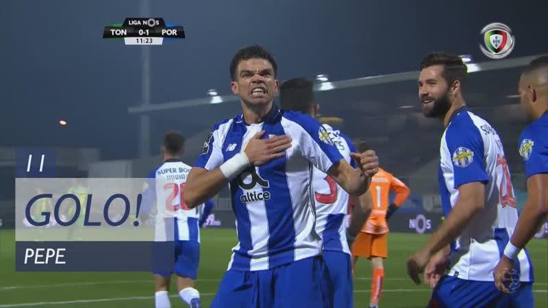 Гол Пепе 11 минута Тондела Порту 0 3