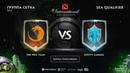 TNC Pro Team vs Entity Gaming, The International SEA QL, game 2 [GodHunt, Adekvat]