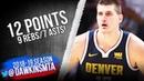 Nikola Jokic Full Highlights 2018 11 15 Nuggets vs Hawks 12 Pts 9 Rebs 7 Asts FreeDawkins
