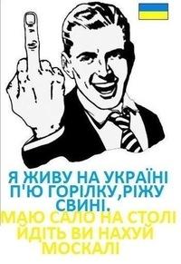 """Свидетель обвинения по делу Савченко дает показания по видеосвязи в парике и гриме. Суд отказался от допроса """"вживую"""" - Цензор.НЕТ 626"""
