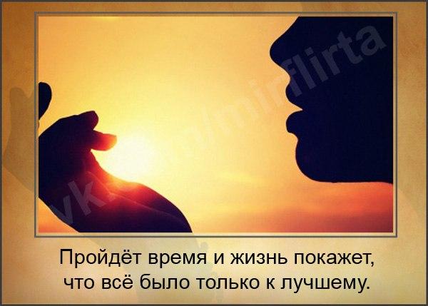 Роман Ананкин, Красноярск - фото №6