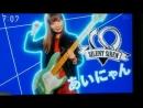 Ainyan vs Futoshi Uehara bass battle