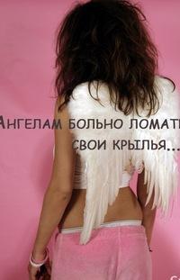 Катерина Драпей, 18 июля 1985, Стрый, id160015500