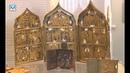 Иконы прошлых столетий. Коллекция -выставка Тайны медного литья