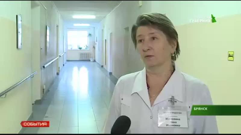Экскурсия в ГАУЗ Брянский клинико-диагностический цент