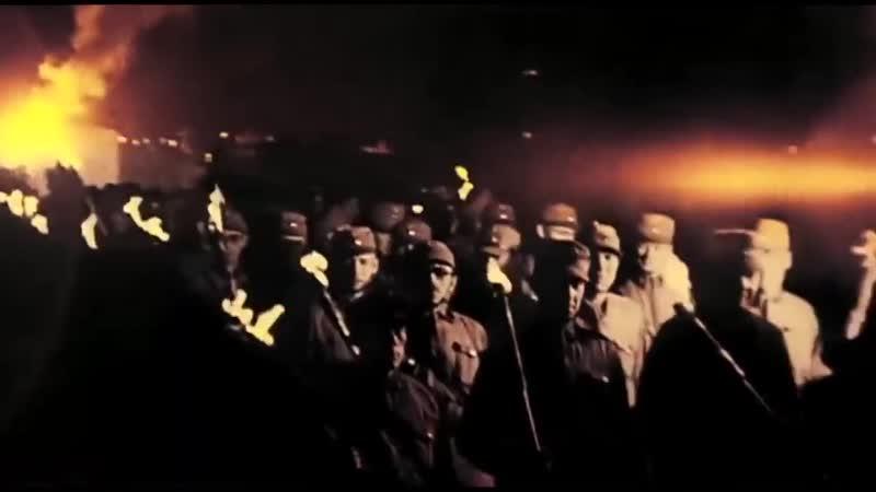 Adolf Hitler - Seven Nation Army