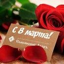 Олег Смольняков фото #26