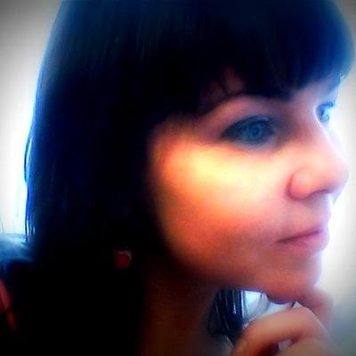 Дарья Молодцова, 11 июня , Рыбинск, id13097517