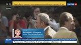 Новости на Россия 24 Екатерина Шаврина особенно хорошо Кастро чувствовал себя среди русских