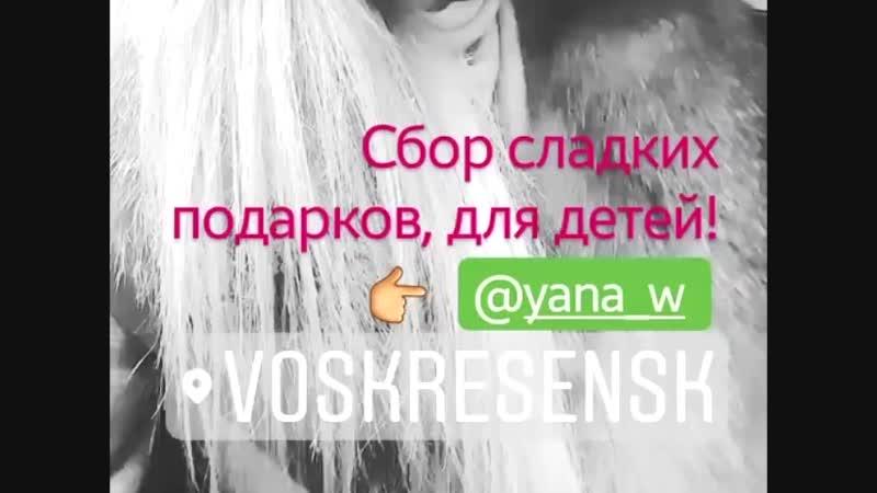 Гопак Яна на Конкурс Волонтер года 2018. Воскресенск