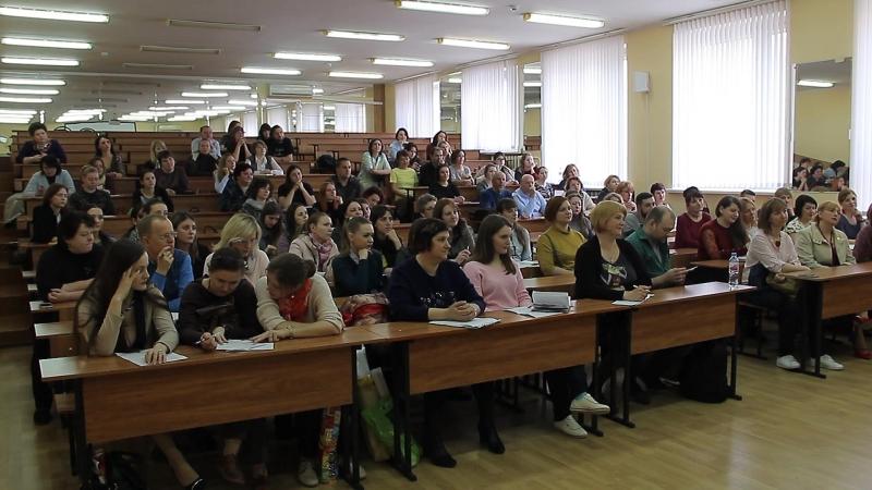 Конференция психологов ЦФО Быть собой в присутствии другого в МПСУ,г.Брянск.