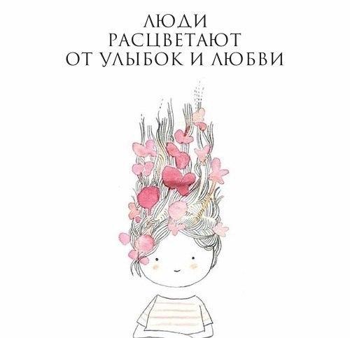 Фото №456259290 со страницы Юлии Савицкаи