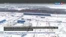 Новости на Россия 24 Столичные аэропорты будут получать больше топлива