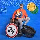 Константин Сидорков фото #41