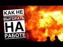 ОБУЧЕНИЕ ПАРИКМАХЕРОВ - как не выгорать на работе. Онлайн эфир.