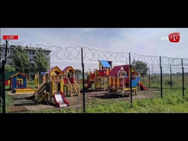 Счастливое детство — детская площадка за колючей проволокой