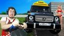 ТАКСУЮ НА НОВОМ ГЕЛИКЕ ГЕЛЕНДВАГЕН В ТАКСИ CITY CAR DRIVING РУЛЬ
