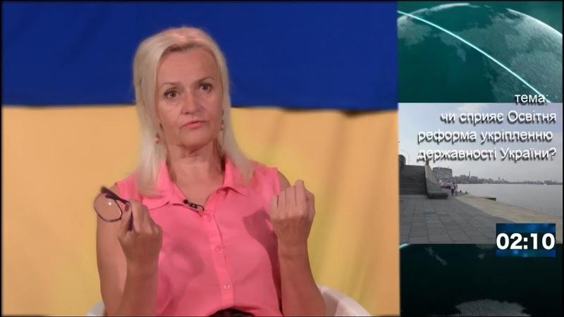 Як міністри освіти знищують українську державність | ІРИНА ФАРІОН про закони, освіту і мову