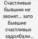 Фото Татьяны Задворновой №7