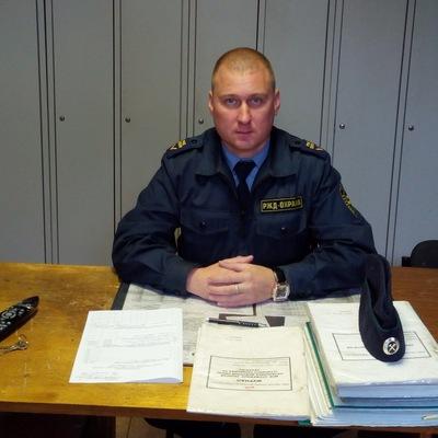 Павел Богданов, 6 декабря 1996, Костополь, id66423133